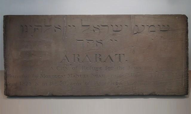 Ararat-Cornerstone